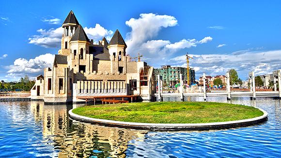 Mongolian National Amusement Park
